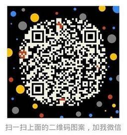 QQ截图20151207172039.jpg