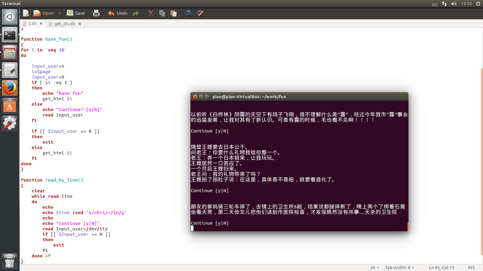 VirtualBox_Ubuntu_06_01_2016_13_55_17.png