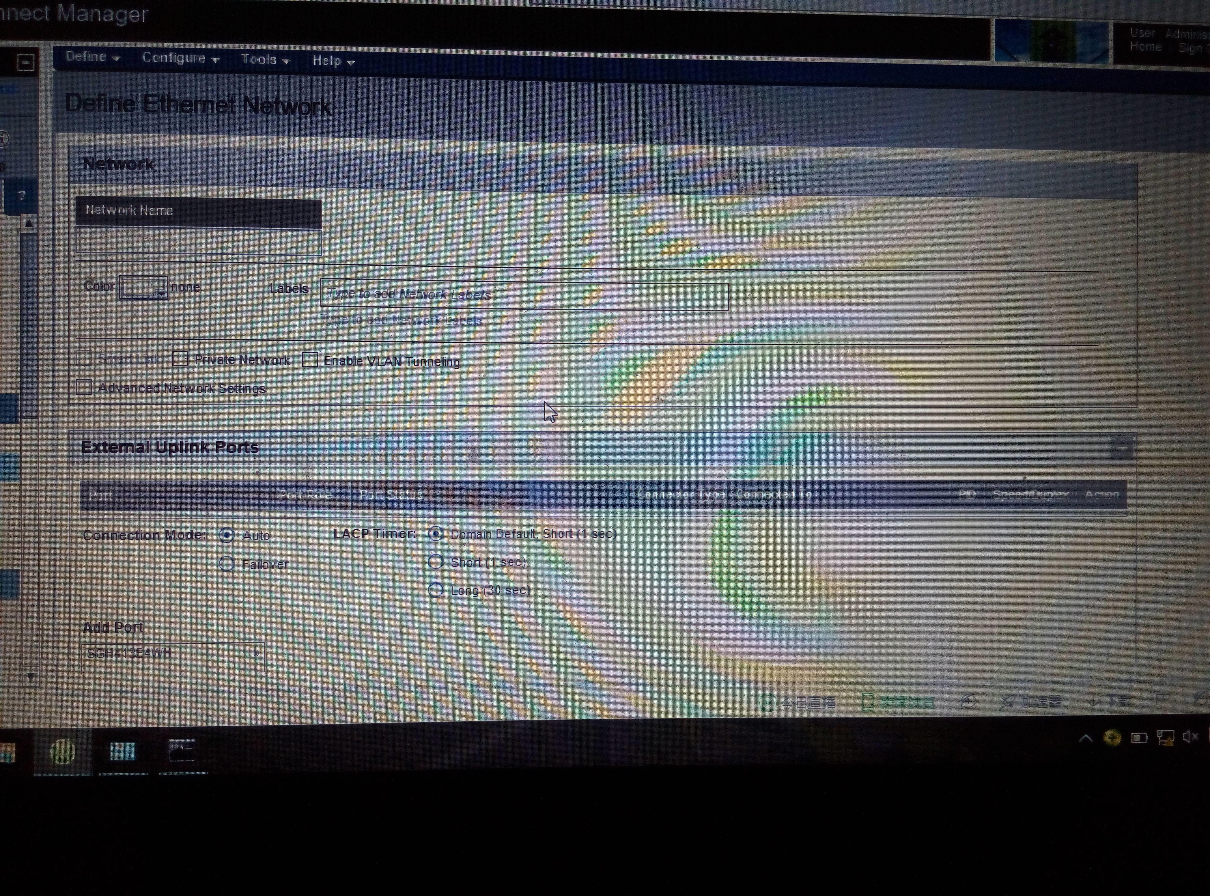 hpvc加网口界面