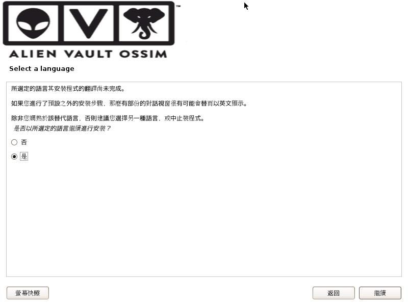 ossim5-3.jpg