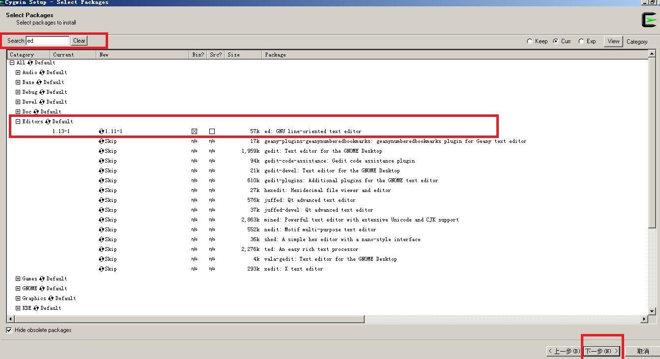cygwin_install_ed.jpg