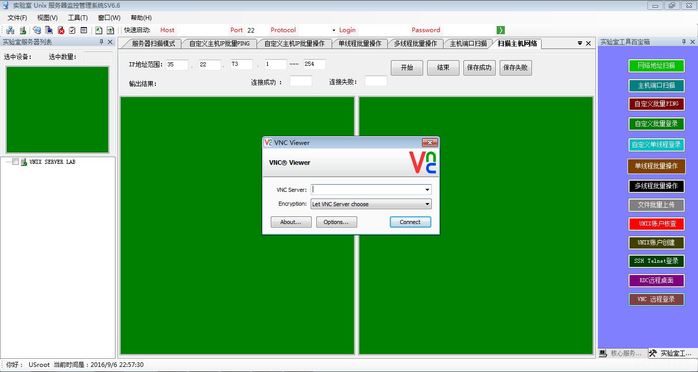 UnixShellManagerVNC.png