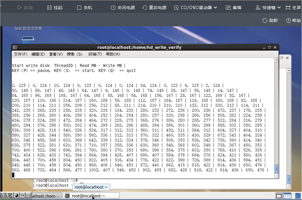 磁盘IO校验测试程序linux版2.png