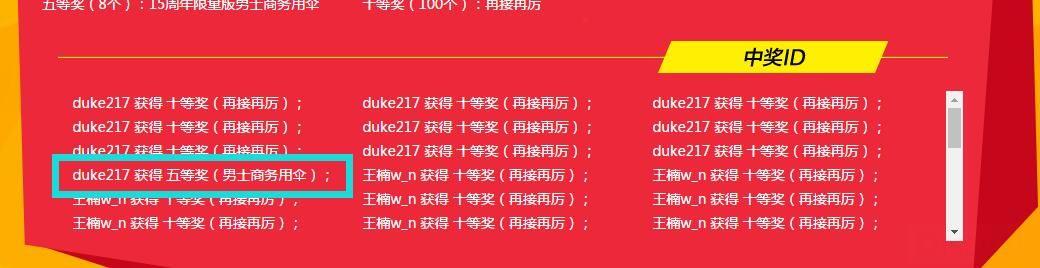 QQ截图20161101120347.jpg