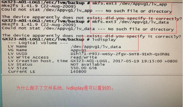 逻辑卷做不了文件系统.png