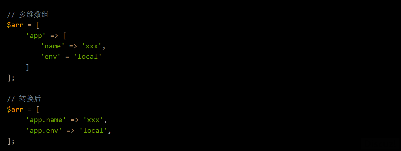 程序图片5.png