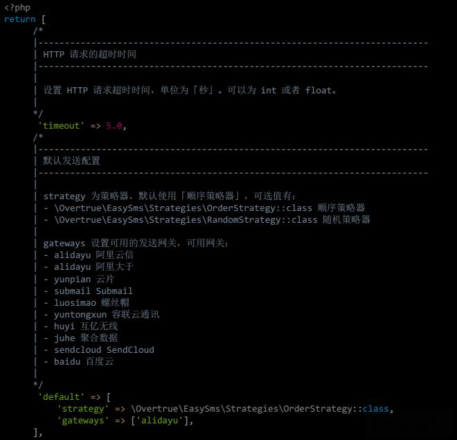 "5-1ThinkSNS研发日记""规范""的开发验证码发送功能程序.png"