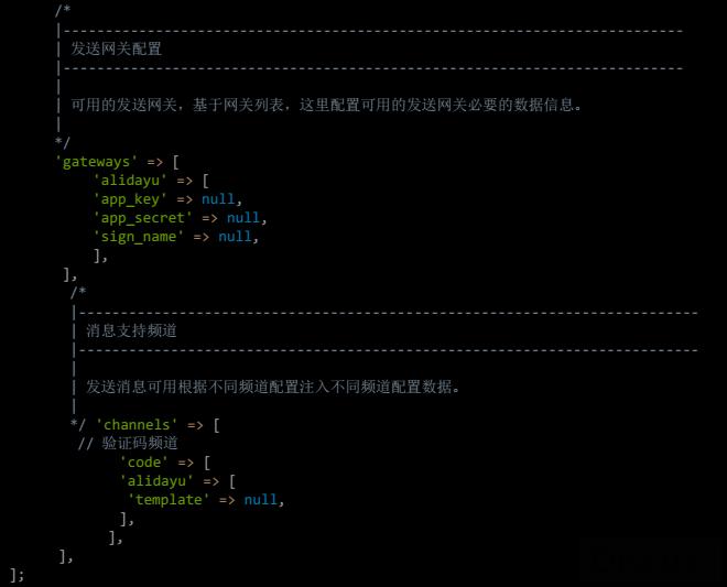 "5-2ThinkSNS研发日记""规范""的开发验证码发送功能程序.png"