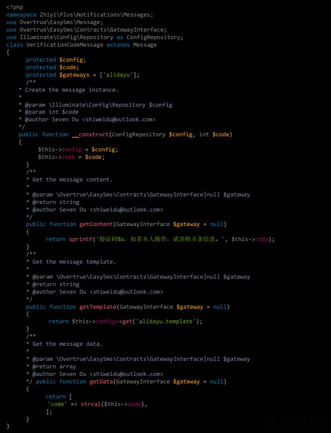 "8ThinkSNS研发日记""规范""的开发验证码发送功能程序.png"