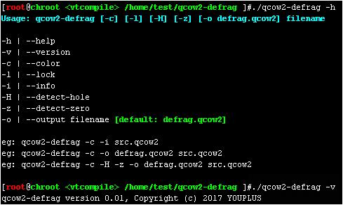 qcow2-defrag_help.png