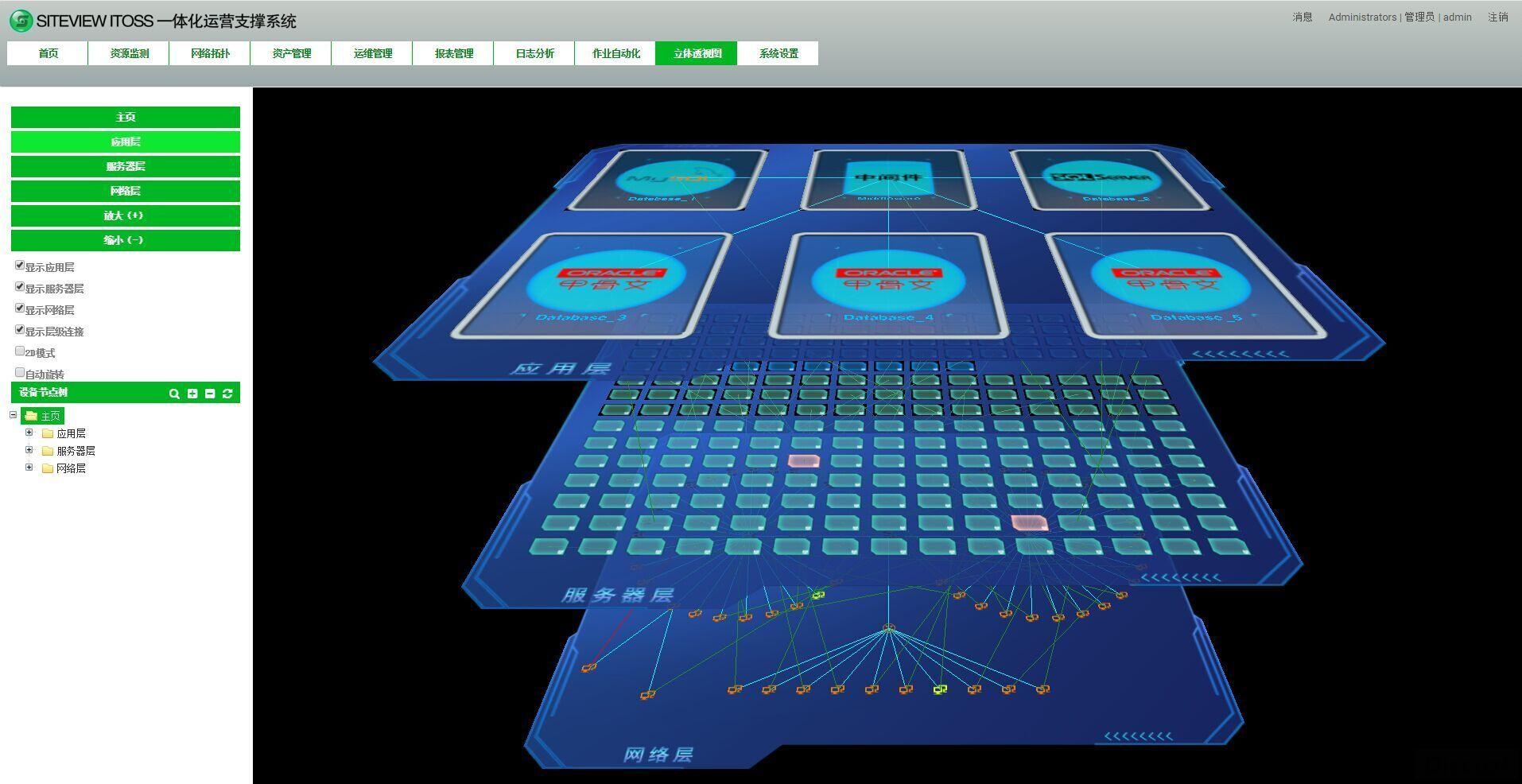 siteview001.jpg