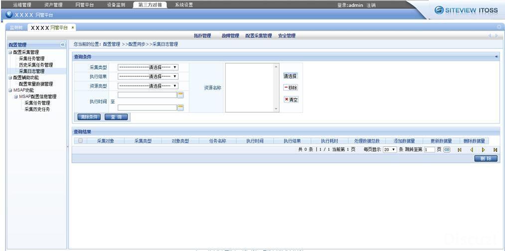 siteview003.jpg