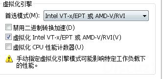 vmware12.png