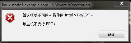 vmware2.png