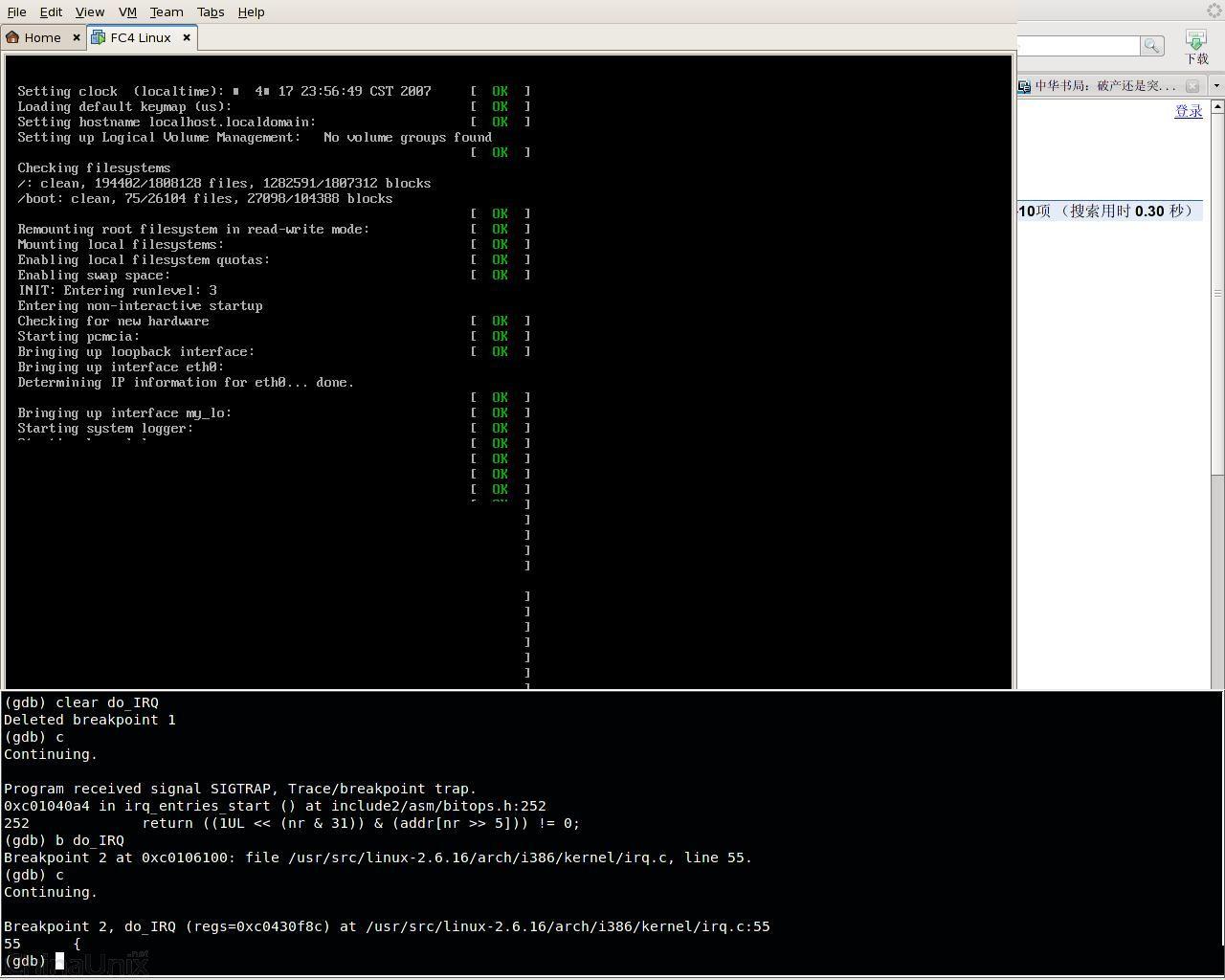 ws6_kernel-1-breakpoint.jpg