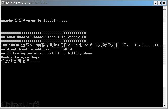 apache启动问题 - linux系统管理