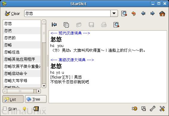 Screenshot-StarDict.png