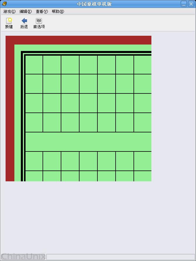round这个函数,直接在interface.c里画,华出来的就是一个完整的棋盘...