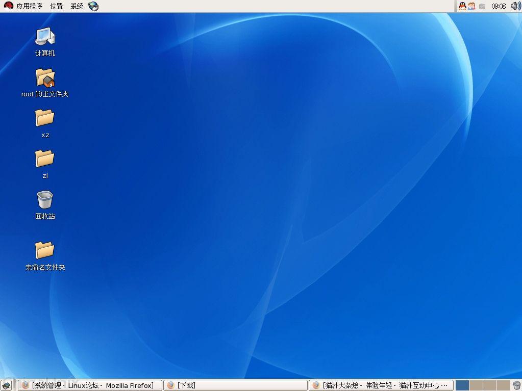 1_linuxintel_install_wjre_zhcn.tar.