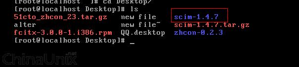 scim-1.4.7.png