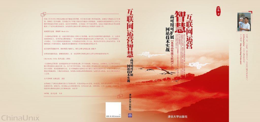 yun互联网运营智慧(ys).jpg