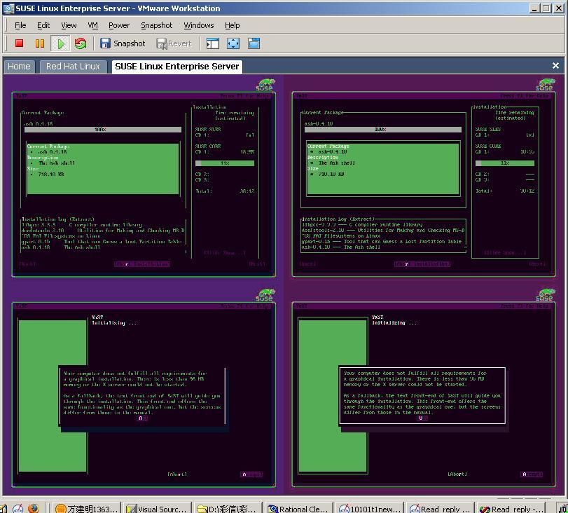 虚拟机安装同时出现四个界面