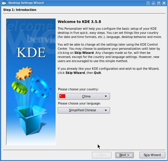 KDE的汉化失败,好心人帮忙看下 BSD