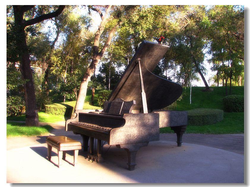 太阳岛那架钢琴