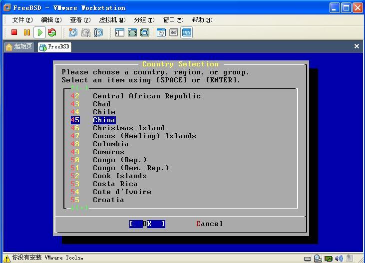 Install FreeBSD 7.1 or KDE 汉化 笔记 初学 5楼打包下载 BSD