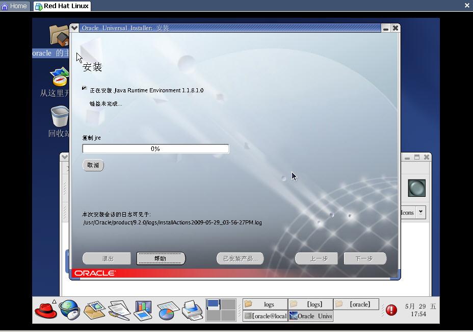 linux下oracle.jpg