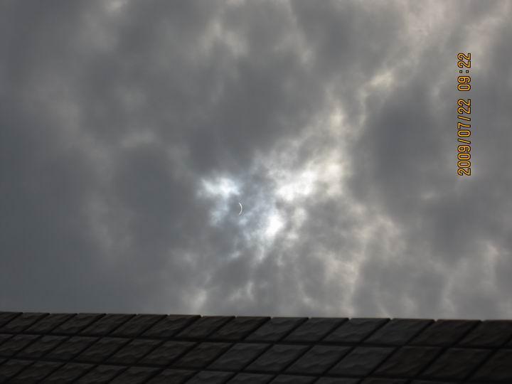 太阳像月亮了