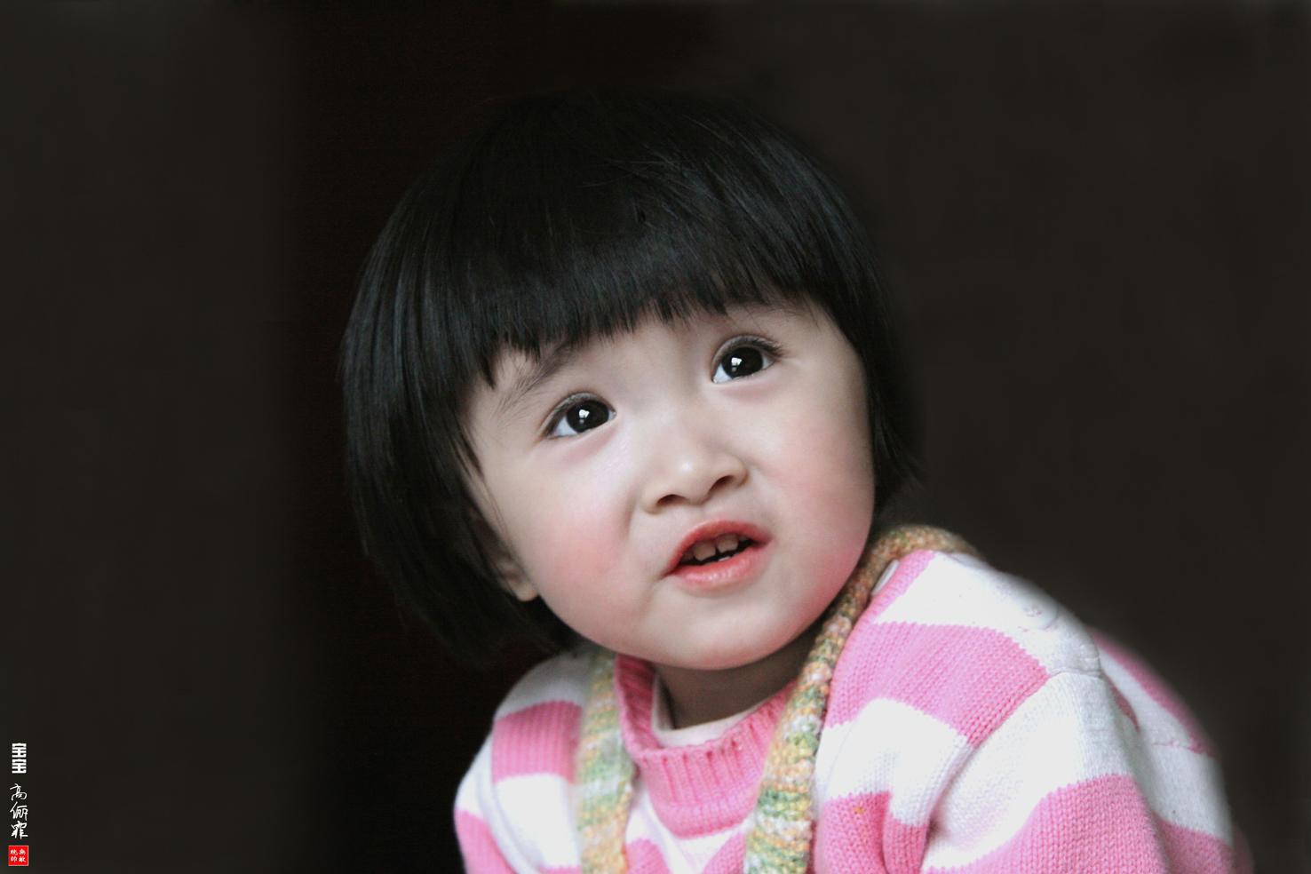 :大眼睛的小姑娘