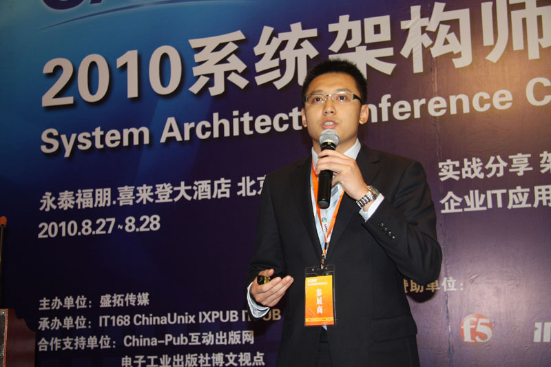 李飞:深信服科技北方区技术总监.JPG