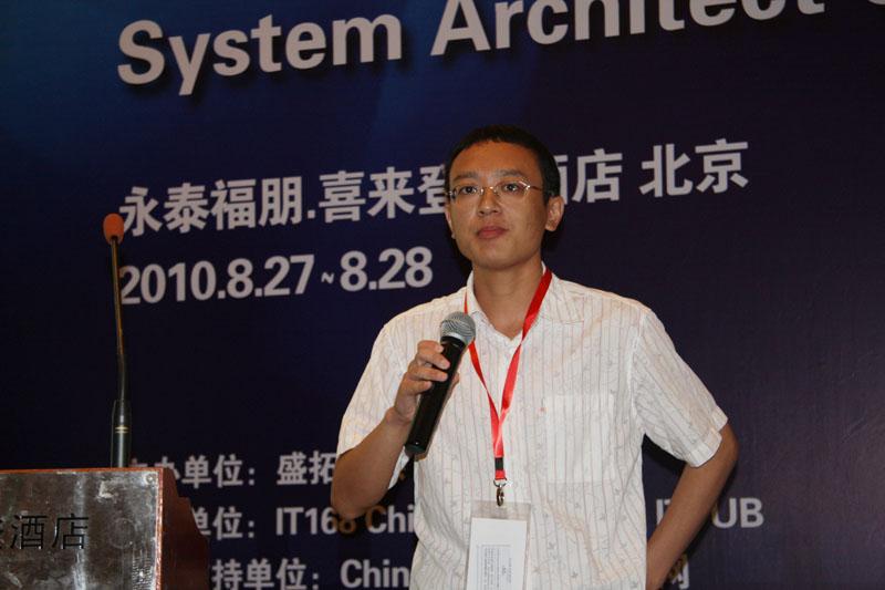 刘斌:百度基础平台部高级工程师.JPG