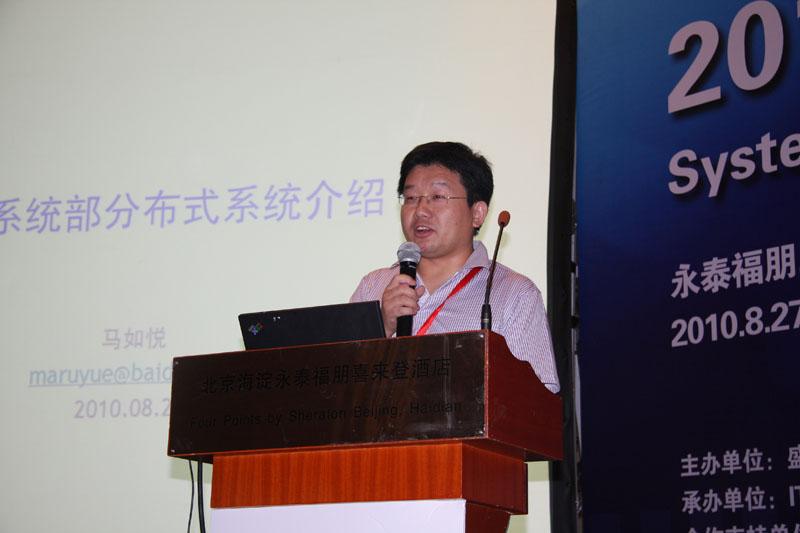 马如悦百度系统部分布式小组 高级工程师.JPG