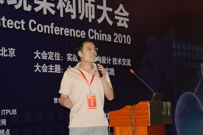 余庆:淘宝网开放平台技术部资深架构师.JPG