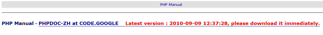 php_manual_en_update.png