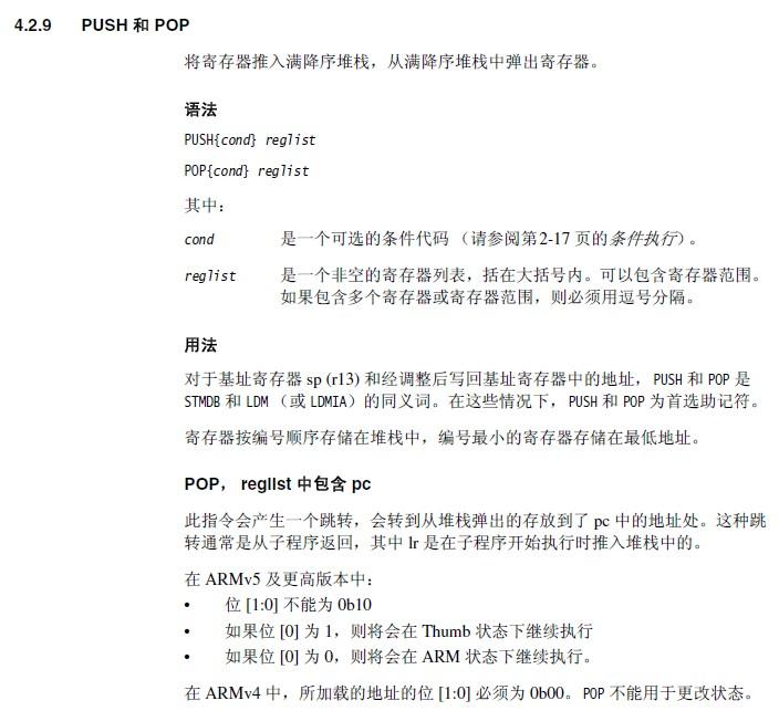 push pop -1.jpg