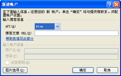 2011-09-25_103128.png