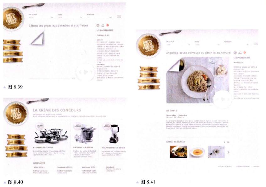 绝佳网页创意设计欣赏