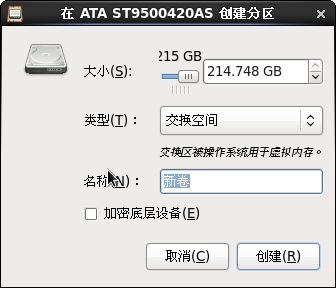 Screenshot-在 ATA ST9500420AS 创建分区-1.png