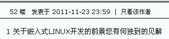 QQ截图20111124000051.jpg