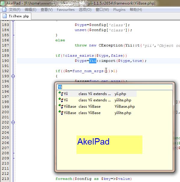 AkelPad.png