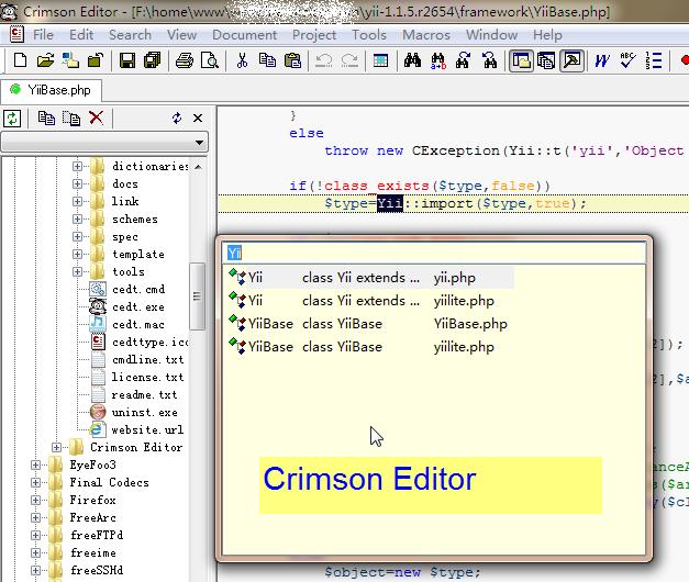 Crimson Editor.png