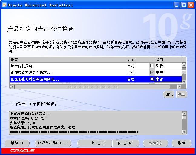 201005221348390074.jpg