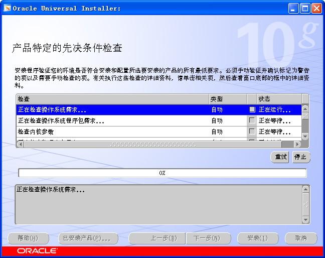201005221348110073.jpg