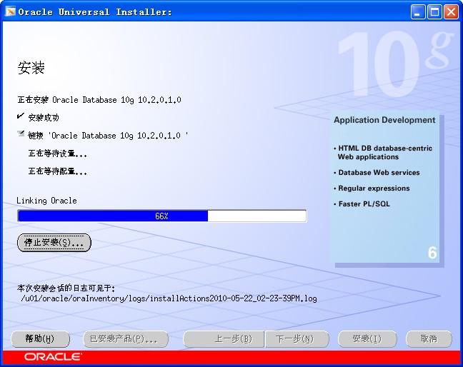 201005221434170082.jpg