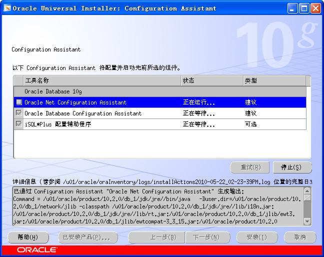 201005221443280085.jpg