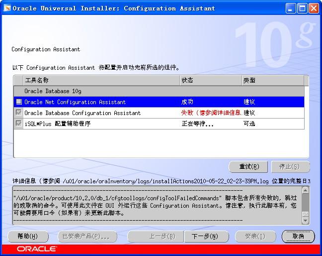 201005221445020088.jpg