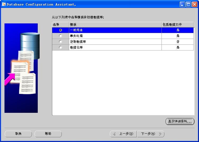 201005221448040095.jpg